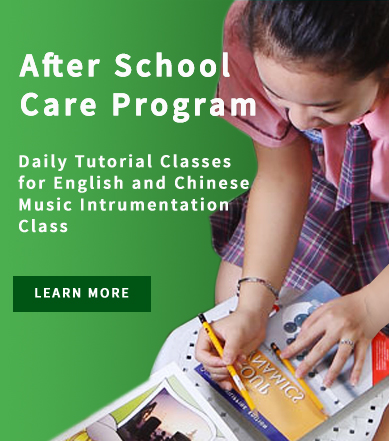 after-school-care-program